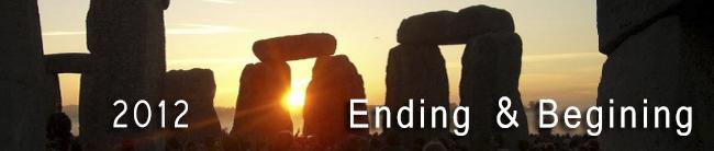 solstice2012